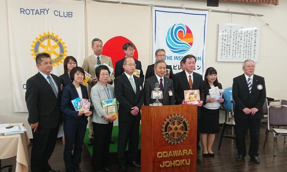 小田原市の小学校25校への図書寄贈達成